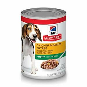 Hill's Science Diet Wet Dog Food, Puppy, Chicken & Barley Recipe, 13 oz Cans,