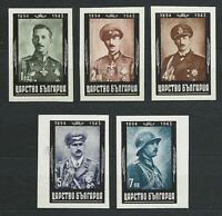 Nazi WW2 Rare MNH Stamps 1943 Bulgaria War 2 Soldier Uniform Death of King Boris