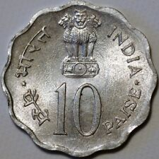 India Republic 20 Paise 1979 ebc KM:33