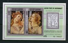 R552  Aden/Hadhramaut/Seiyun  1967  art paintings Botticelli  IMPERF SHEET   MNH