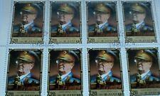 "Stamp Sheet,""Joseph Broz Tito"" Communist Revelotionery , 16 Stamp Sheet."