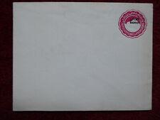 Sudan Ganzsache GS-Brief Aufdruck auf Ägypten Egypt xx