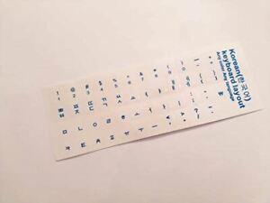 Korean 한국어 韓國語 Hangugeo Keyboard Stickers Transparent Background Blue Letters