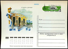 Russia 1980 Olympic Games Unused Stationery Card #C35557
