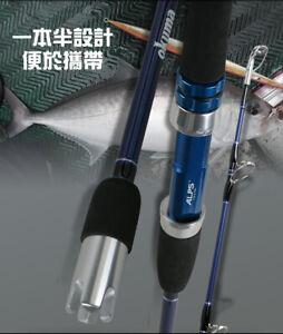 Okuma 6' Saltwater Carbon Fishing Rod Light /Medium Power JIGGER II 5OZ /8OZ