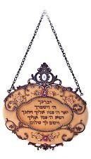 Priestly Bleessing English Prayer Bless Jewish Torah Holiday Blessings Hanging