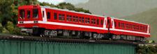 Kato N Scale 10-1229 Kahsima Rinkai Tetsudo Train 6000 Series New Color 2 Cars