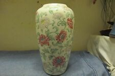 "Absolutely Beautiful Hand Painted Multi-Color Floral Japanese Porcelain 10"" Vase"