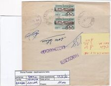 STORIA POSTALE - REPUBBLICA MULTIPLI - PIIM0100 - MANOSCRITTO RACCOMAND - 10.00€