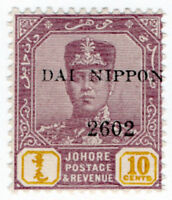 (I.B) Malaya States Revenue : Johore 10c OP (Japanese Occupation)