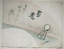 Geisha Mirror, Fan - An Original Meiji era Japanese Woodblock Print (Woodcut)