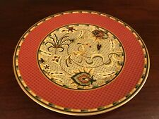 """Wedgwood Persia 8 1/8"""" Accent Salad Plate Excellent New Condition Discontinued"""