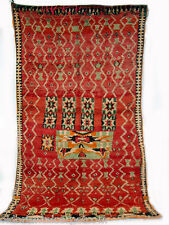 MOROCCAN BERBER ANTI ATLAS RUG from the little known Beni Yacoub group near the
