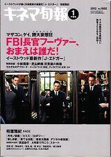 Kinema Junpo 2012 #1602 Japanese Film Cinema Magazine Leonardo DiCaprio