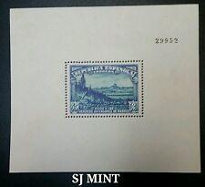 1938 Spain stamps  DEFENSA DE MADRID -DEFENSE OF MADRID. TIRADA-MINTAGE:1000