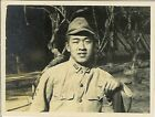 Japan Army old photo Imperial 1942 Pacific War Military Soldier boy cap