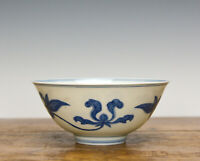 Finely Painted Chinese Ming Chenghua Style Blue and White Floral Porcelain Bowl