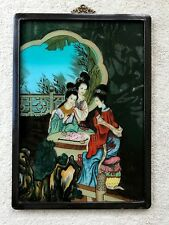 Large Vintage Chinese Reverse Painting on Glass Frame Court Ladies Playing Chess