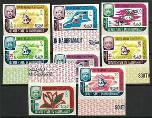 STAMPS-SOUTH ARABIA-QU'AITI. 1966. I.C.Y. Imperf Set. SG: 80/87 var. MNH.