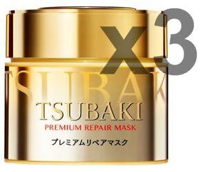 Lot3! Shiseido TSUBAKI Premium Repair Mask 180g x 3bottles, Hair pack treatment