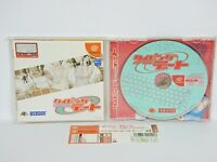Dreamcast TYPING OF THE DATE with SPINE * Sega dc