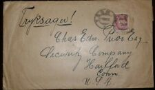 O) 1880 Circa.Norway, Post Horn Norge In Sans-Serif Capitals Sct 25 10o rose, Fr