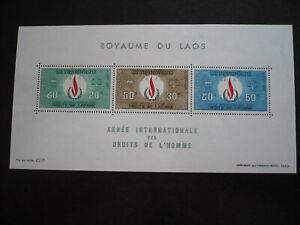 Stamps - Laos - Scott# 162a - Souvenir Sheet