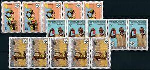 [PG20495] Upper Volta 1971 : 5x Good Set Very Fine MNH Stamps