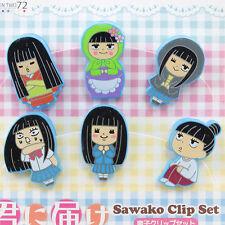 Kimi ni Todoke Sawako Mascot Clip 6pc Set JAPAN ANIME MANGA