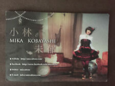 Cartolina autografata di Mika Kobayashi
