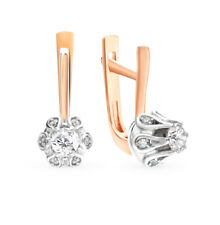 NEW Russian Solid Rose Gold Earrings 14K 3.72g fine jewelry diamonds USSR Russia