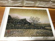 Shufu Miyamoto Japanese woodblock print giclee  Winter