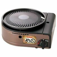 Iwatani CB-SLG-1 YAKIMARU Smokeless Barbeque Grill