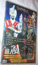 Ultraman Ace Volume 7 Episodes 25-28 Mandarin/Cantonese Audio Malaysian Version