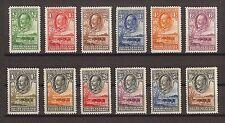 BECHUANALAND 1932 SG 99/110  Mint Cat £500 .