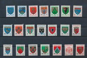LN88422 Gabon heraldry coat of arms fine lot MNH