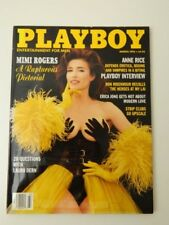 Playboy March 1993 Magazine Mimi Rodgers Kimberly Donley Anne Rice Laura Dern