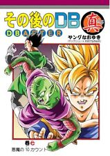 New Doujinshi DRAGON BALL  DRAGON BALL AFTER SHIN 7Japan