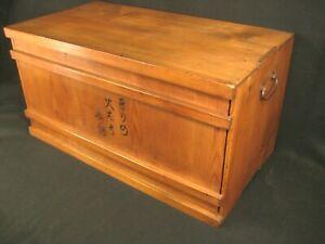 ANTIQUE JAPANESE (c. 1880) SIGNED CRYPTOMERIA  WOOD LIDDED  BOX  TANSU ^