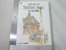 SPIRITED AWAY Art of Hayao Miyazaki Ghibli Book TK *