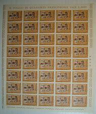 1964 ITALIA 15 lire Giornata del Francobollo  foglio intero MNH**
