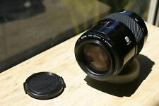 Minolta AF 100-200mm 4.5(22) Zoom lens for Sony/Minolta A-mount