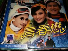 Young Lovers VCD shaw bro hk ivl new sealed hong kong video cd