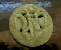 Chinese Natural Green  Jade Jadeite  Hand-Carved Round  Disk  1 .1/2 inch