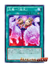 YUGIOH x 3 Fire Formation - Yoko - Common - JOTL-JP065 JAPANESE Japanese Mint
