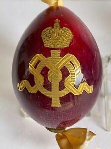 Russian Imperial Porcelain Easter Egg Sang de Bouef Empress Maria Feodorovna
