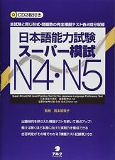 Super N4 N5 Level Practice Test for the Japanese Language Proficiency Test Book