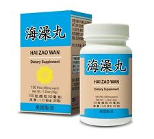 Hai Zao Wan Helps Promote Lymphatic Health And Maintain Regularity Made in USA