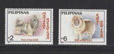 Philippines 1993 (1994) 狗年 Lunar China New Year DOG  Zodiac stamp