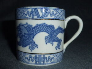 Stylish Antique Booths Blue & White Dragon Silicon China Coffee Can, c1910.